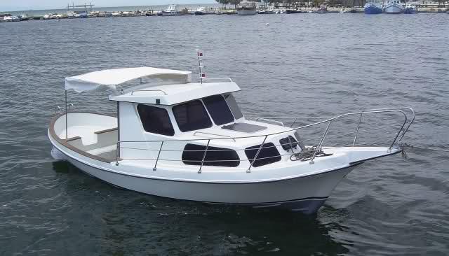 Kamaralı Tekne
