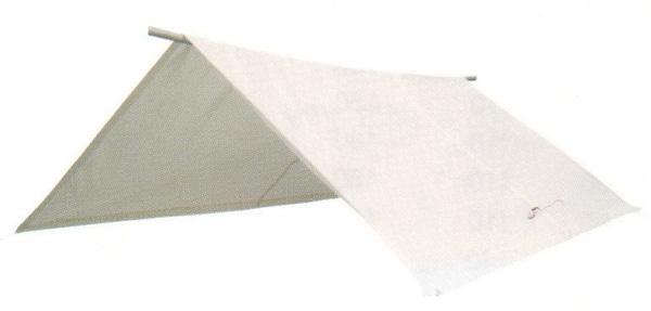 Yelkenliler için portatif tente